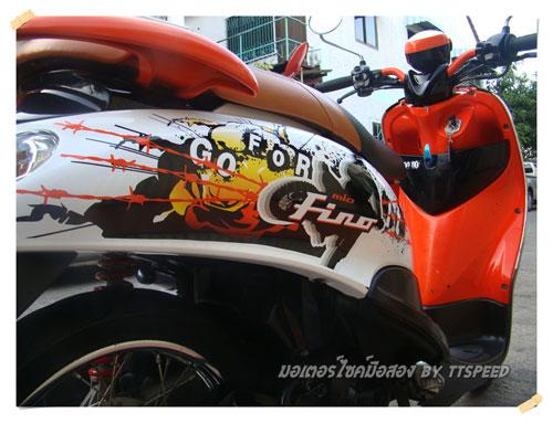 Fino-Orange-S- (11)