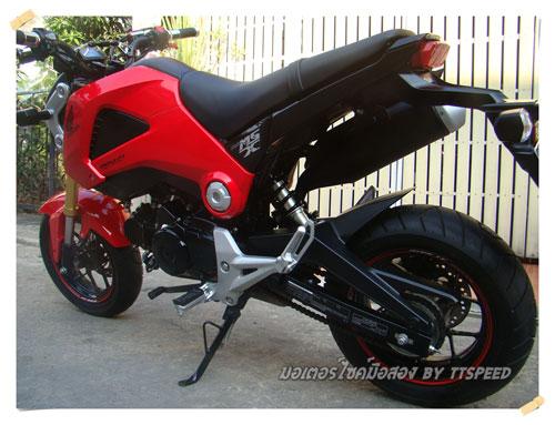 MSX-Red-S- (7)