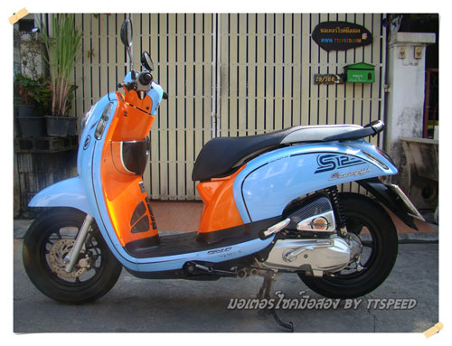 Scoopy-i S12