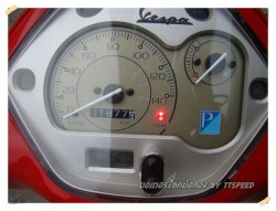 Vespa LX 125 ie