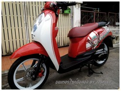 Scoopy-i-Liverpool มือสอง
