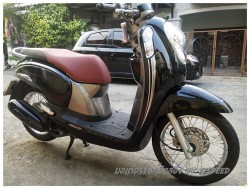 New Scoopy-i มือสอง