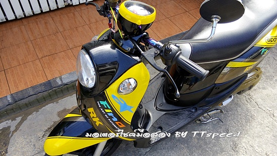 Fino-S-51-Yellow-S-10.jpg