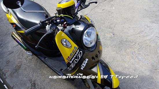 Fino-S-51-Yellow-S-11.jpg