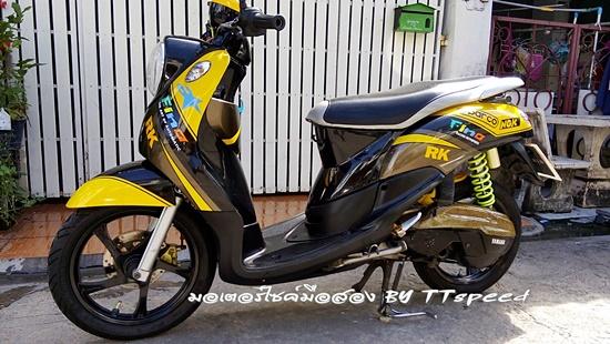 Fino-S-51-Yellow-S-15.jpg
