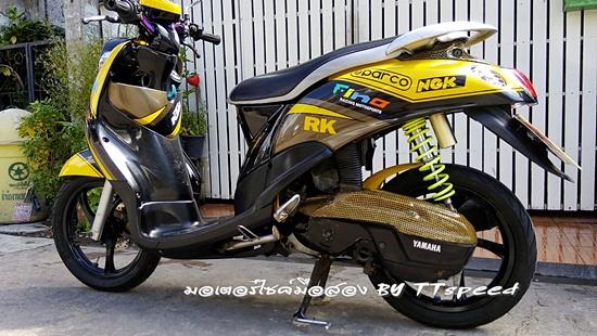 Fino-S-51-Yellow-S-16.jpg