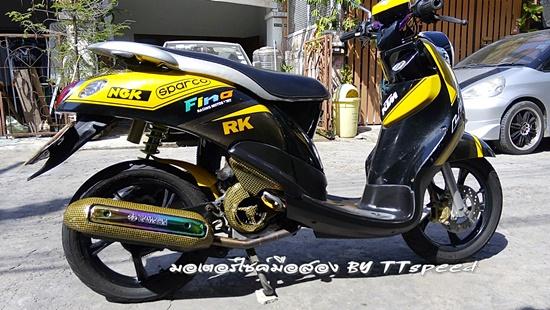 Fino-S-51-Yellow-S-2.jpg