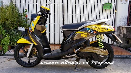 Fino-S-51-Yellow-S-7.jpg