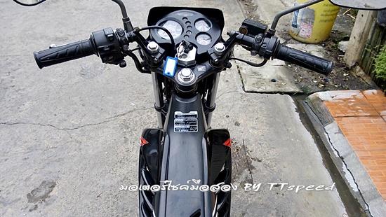 Sonic-125-Mag-12-S-14.jpg