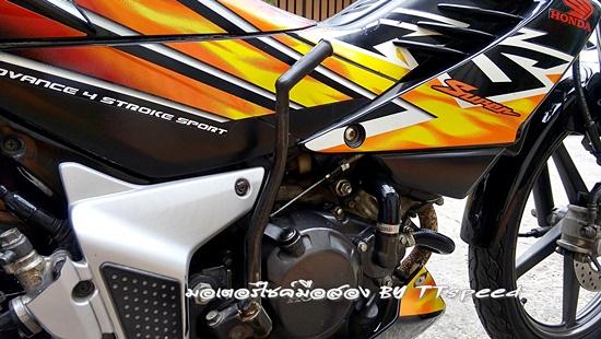 Sonic-125-Mag-12-S-15.jpg