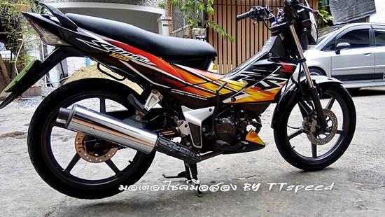 Sonic-125-Mag-12-S-2.jpg