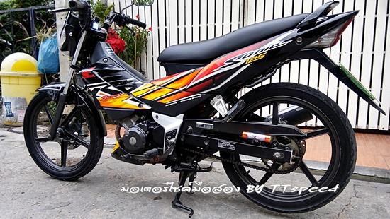 Sonic-125-Mag-12-S-5.jpg
