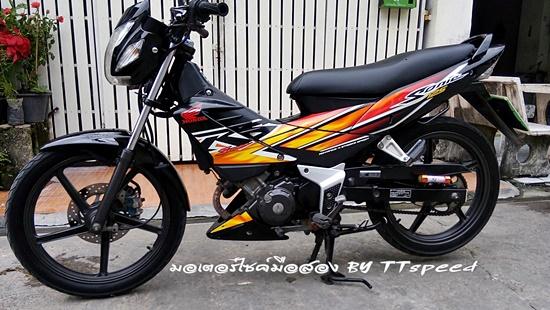Sonic-125-Mag-12-S-6.jpg