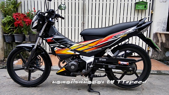 Sonic-125-Mag-12-S-7.jpg