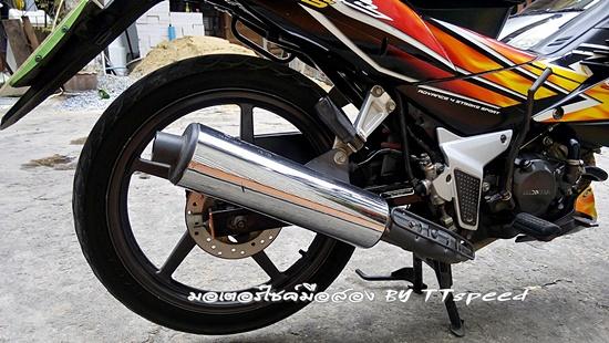 Sonic-125-Mag-12-S-9.jpg