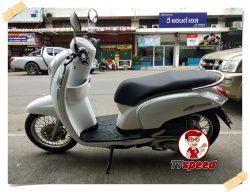 Honda New Scoopy-i สีขาวเครื่องดีเล่มพร้อมโอน