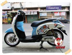 ขายสด Honda Scoopy-i ลายหัวกะโหลกสีฟ้าปี 54