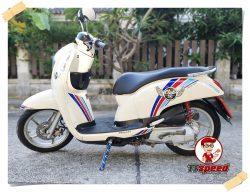 ขาย Honda Scoopy-i สีครีมล้อแม็ก เครื่องดีผ่อนเพียงเดือนละ 1200 บาท