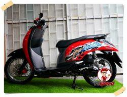ขายรถบ้าน Honda Scoopy-i สีแดงปี 55 เครื่องแน่นผ่อนเดือนละ 963 บาท