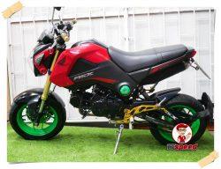 ขาย Honda MSX 125 จดปี 58 สีแดงเครื่องเดิมขี่ดี มีเอกสารเล่มเขียวพร้อมโอน