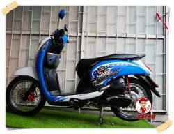 ขายสดผ่อน New Scoopy-i สีฟ้าวิ่งน้อยเครื่องดีมากจดปี 56 ผ่อนได้ไม่ค้ำ
