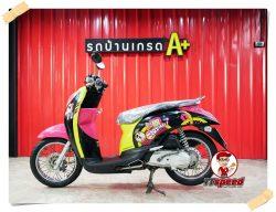 ขาย Honda Scoopy-i หัวฉีดชุดสีใหม่เครื่องดีพร้อมขี่ผ่อนถูกเดือนละ 825 บาท