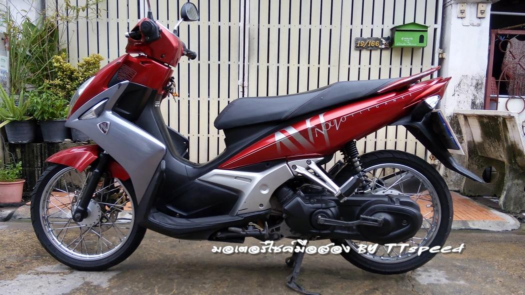 Yamaha Nouvo Elegance 135 Cc. จดปี 51